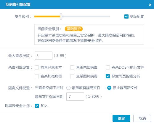 http://ep.rising.com.cn/d/file/ep2014/bianjie/20170810/image3.jpg